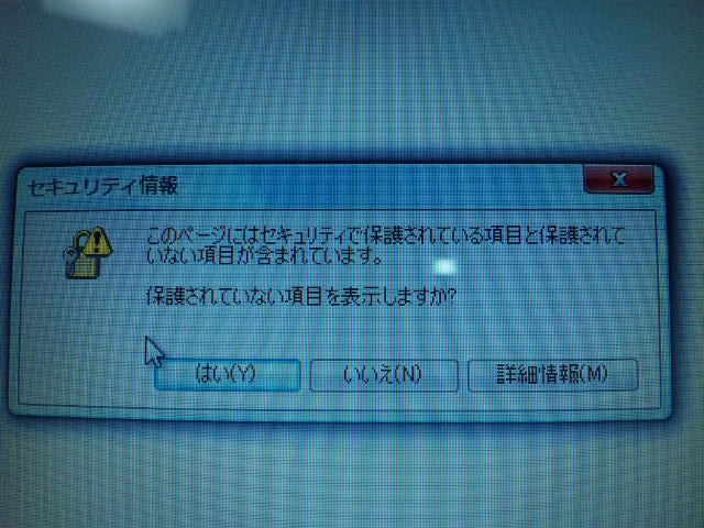 c0204188_18512987.jpg