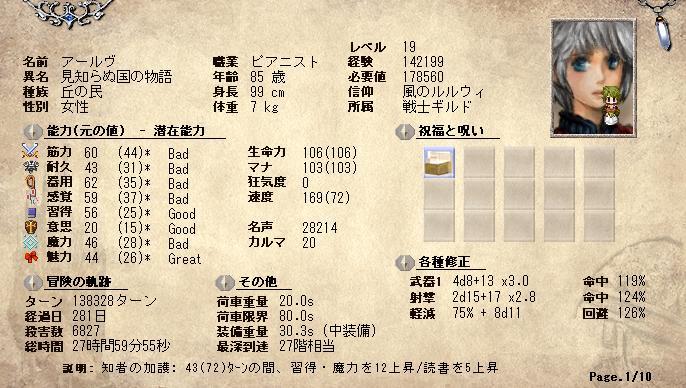 b0036089_1531897.jpg