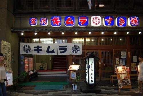 京都四条、夜の街_c0124100_22533662.jpg