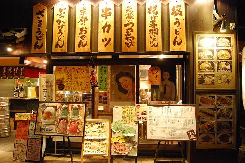 京都四条、夜の街_c0124100_22535170.jpg