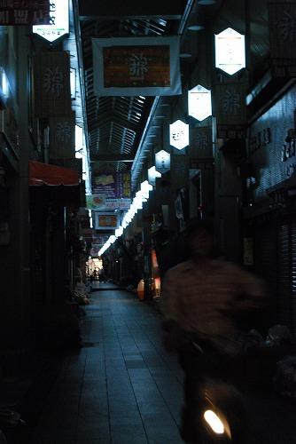 京都四条、夜の街_c0124100_2254690.jpg