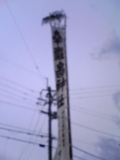 e0078900_1935644.jpg