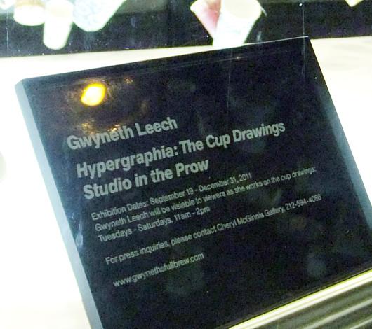 NYのフラットアイアン・ビル1階に新しいパブリック・アート展示スペース_b0007805_2245470.jpg