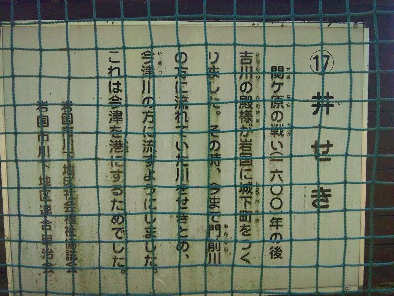 b0062010_2145211.jpg