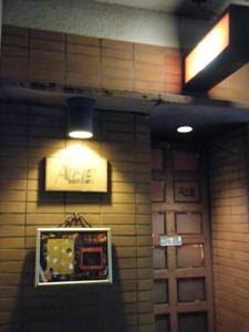 Live at ALFIE♪2011.9.23_c0139321_1395844.jpg