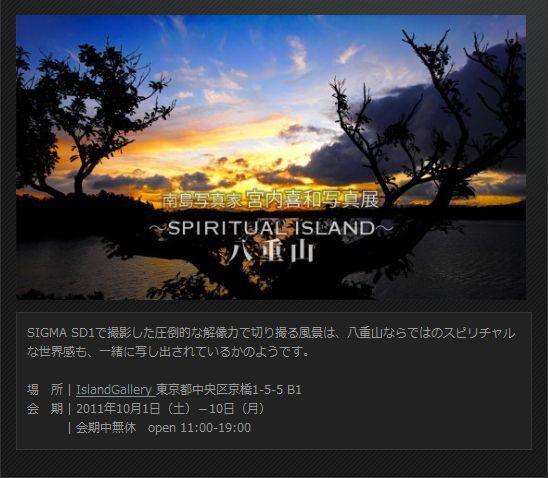 b0023523_20121926.jpg