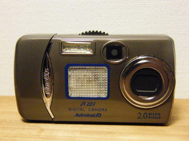 カメラ型ライターも禁止?_a0136725_152345.jpg