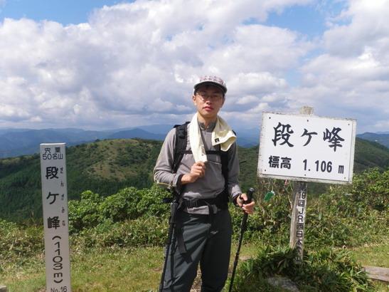 低山ハイク2_b0134026_10445183.jpg