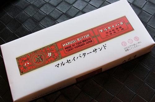 今月下旬に「Fiesta RedのPsychelone」を3本発売します!_e0053731_1957747.jpg