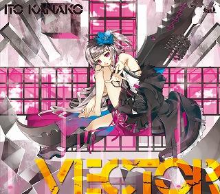 いとうかなこ NEWアルバム「VECTOR」10月26日 発売! _e0025035_13275859.jpg