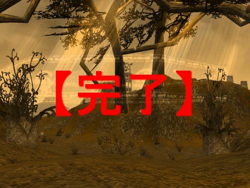 GMイベント「消えた探検家を追え」フロックスサーバー_d0114936_1910217.jpg