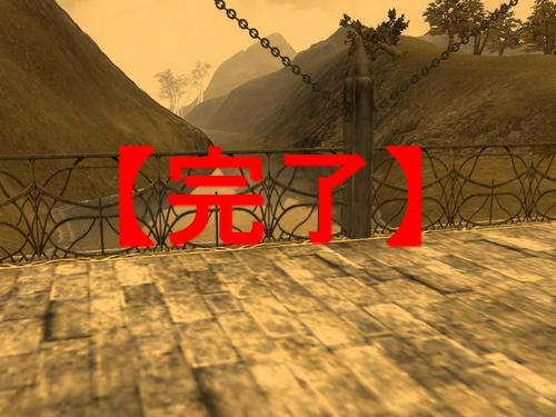 GMイベント「消えた探検家を追え」フロックスサーバー_d0114936_19122279.jpg