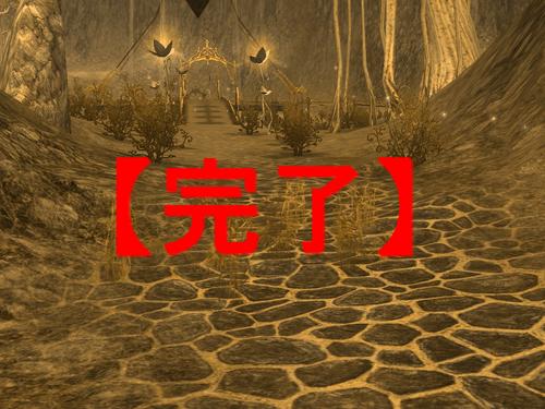 GMイベント「消えた探検家を追え」フロックスサーバー_d0114936_19181624.jpg