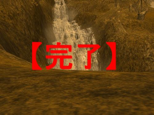 GMイベント「消えた探検家を追え」フロックスサーバー_d0114936_19243513.jpg
