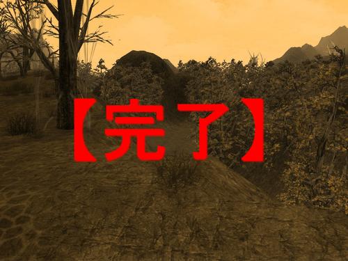 GMイベント「消えた探検家を追え」フロックスサーバー_d0114936_19282296.jpg