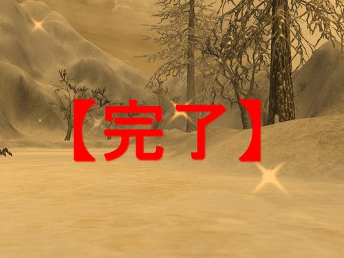 GMイベント「消えた探検家を追え」フロックスサーバー_d0114936_19364193.jpg