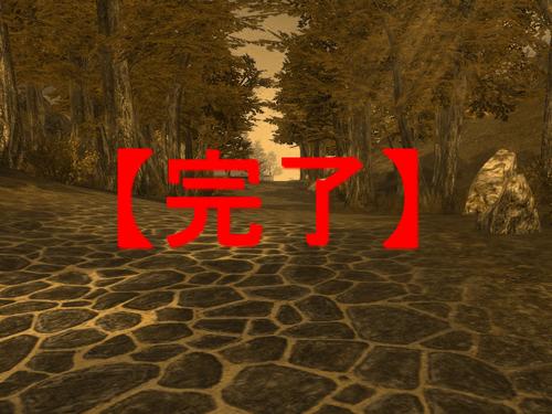 GMイベント「消えた探検家を追え」フロックスサーバー_d0114936_1941194.jpg