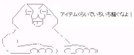 b0171744_12395125.jpg