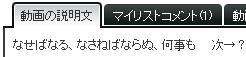 b0171744_12402432.jpg