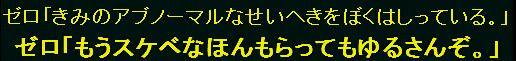 b0171744_1248947.jpg
