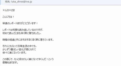c0054846_1325830.jpg