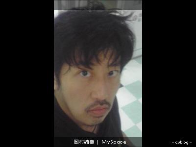 岡村靖幸の画像 p1_32