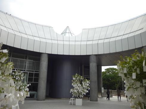 広島市現代美術館特別展 第8回ヒロシマ賞受賞記念 オノ・ヨーコ展 希望の路 YOKO ONO 2011♡*† *・。・。+_a0053662_22193541.jpg