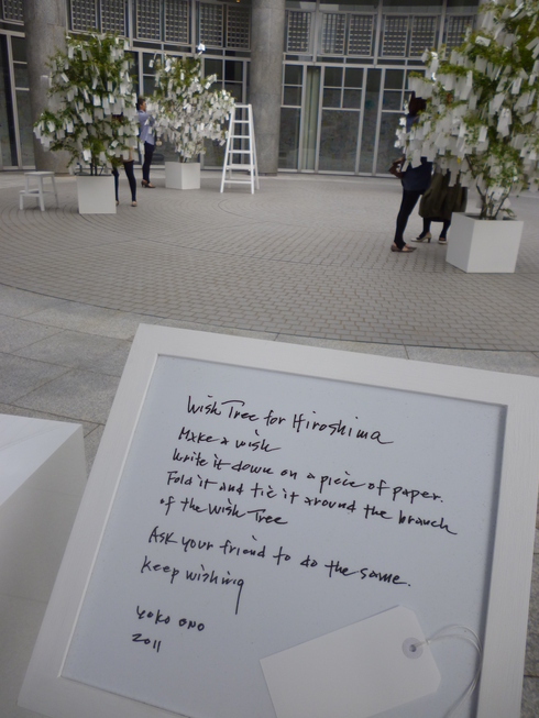 広島市現代美術館特別展 第8回ヒロシマ賞受賞記念 オノ・ヨーコ展 希望の路 YOKO ONO 2011♡*† *・。・。+_a0053662_2219771.jpg