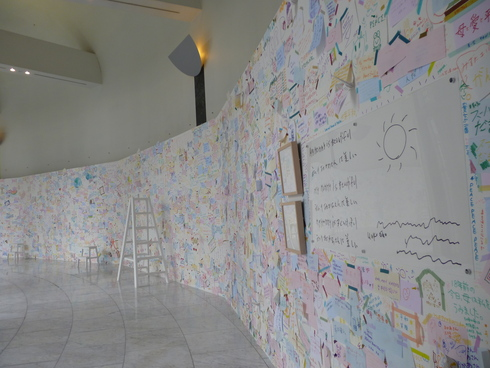 広島市現代美術館特別展 第8回ヒロシマ賞受賞記念 オノ・ヨーコ展 希望の路 YOKO ONO 2011♡*† *・。・。+_a0053662_2325625.jpg