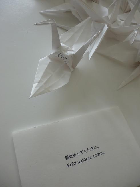 広島市現代美術館特別展 第8回ヒロシマ賞受賞記念 オノ・ヨーコ展 希望の路 YOKO ONO 2011♡*† *・。・。+_a0053662_23372847.jpg
