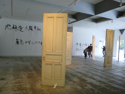 広島市現代美術館特別展 第8回ヒロシマ賞受賞記念 オノ・ヨーコ展 希望の路 YOKO ONO 2011♡*† *・。・。+_a0053662_23524178.jpg