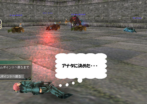 e0011664_20335429.jpg