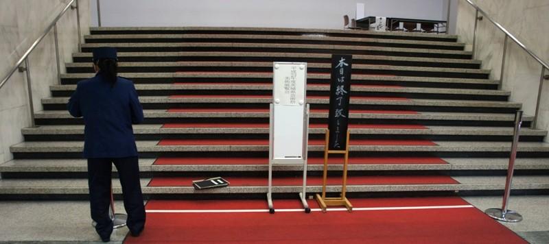 11年10月2日・茨城県芸術祭美術展覧会準備二日目作品搬入_c0129671_1822640.jpg
