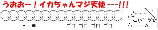f0002172_18563266.jpg