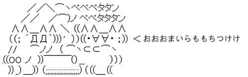 f0002172_2246657.jpg