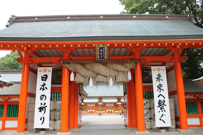 熊野速玉大社(2011.8.24)_c0173978_23482915.jpg
