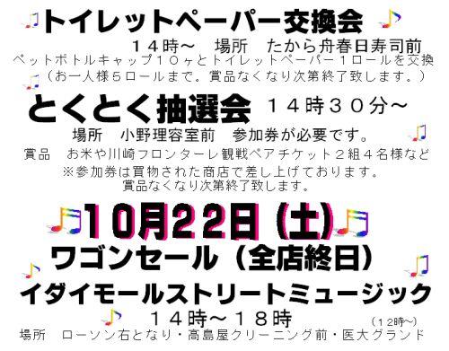 b0151490_11315213.jpg