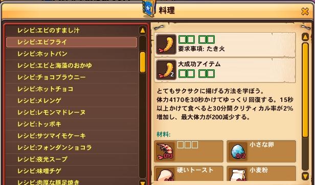 c0224791_5205257.jpg