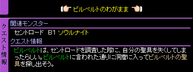 c0081097_15853100.jpg