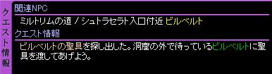 c0081097_20075.jpg