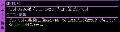c0081097_205214.jpg
