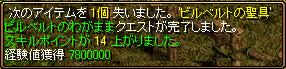 c0081097_21864.jpg