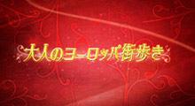 b0091802_19375572.jpg