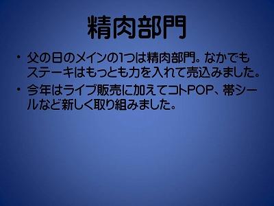 f0070004_1833171.jpg