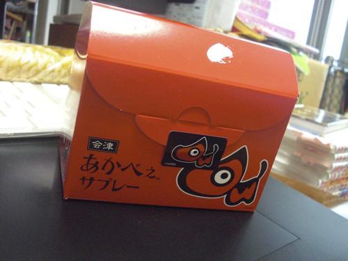 b0043105_20125635.jpg