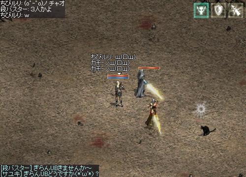 b0056117_223520.jpg
