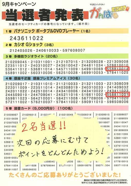 b0144323_14162661.jpg