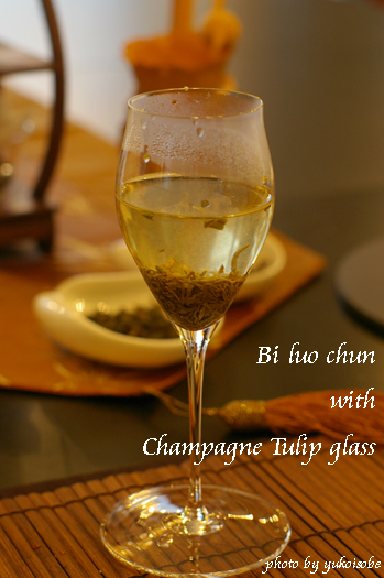「ロブマイヤーグラスで中国茶を楽しむ会」ご参加ありがとうございました♪_a0169924_10163193.jpg