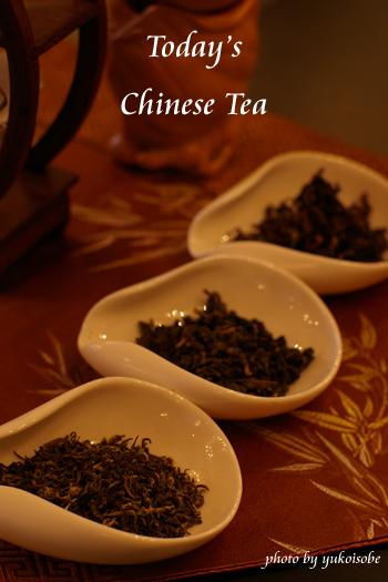 「ロブマイヤーグラスで中国茶を楽しむ会」ご参加ありがとうございました♪_a0169924_9332445.jpg