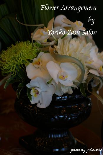 「ロブマイヤーグラスで中国茶を楽しむ会」ご参加ありがとうございました♪_a0169924_9333920.jpg